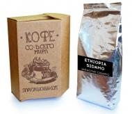 Кофе в зернах СВЕЖЕЙ ОБЖАРКИ Esperanto ETHIOPIA SIDAMO (Эсперанто Эфиопия Сидамо), моносорт, 0,5 кг