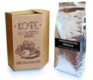 Кофе в зернах СВЕЖЕЙ ОБЖАРКИ Esperanto MARAGOGYPE MEXICA (Эсперанто Марагоджип Мексика), моносорт, 0,5 кг