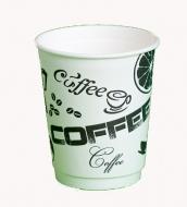 Стакан картонный одинарный под горячие напитки Черный Кофе, 300 мл (50шт в упаковке)
