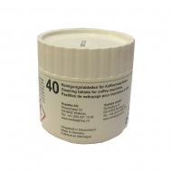Таблетки для удаления кофейных масел (гидросистема), 40 табл., банка